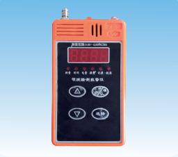 便携式激光甲烷检测报警仪